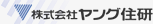 株式会社ヤング住研