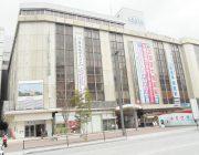 山陽百貨店(750m)