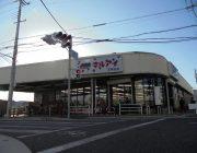 マルアイ王塚台店(500m)