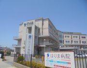 はりま病院(1470m)