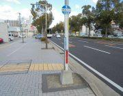 三宅バス停(350m)