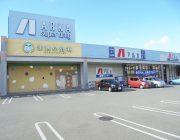 アルカドラック高砂店(400m)