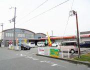 JA兵庫南伊保支店(450m)