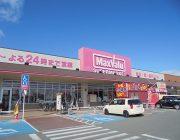 マックスバリュ東加古川店(550m)