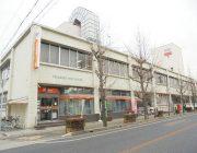 高砂郵便局(600m)