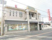 神戸信用金庫魚住支店(700m)