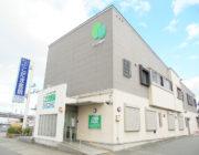 こだま医院(270m)