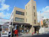姫路市役所前郵便局(130m)