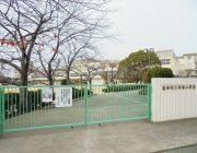 伊保小学校(130m)