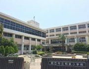 和坂小学校(750m)