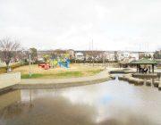 中尾親水公園(450m)