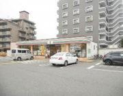 セブンイレブン加古川駅東店(550m)