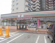 セブンイレブン二見店 (620m)