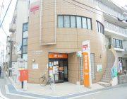 神戸本山駅前郵便局(350m)