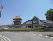 JR「土山駅」(1500m)
