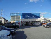 ライフォート西明石店(210m)