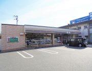 セブンイレブン高砂神爪店(190m)