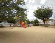 公園(260m)