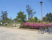 西二見公園(1330m)