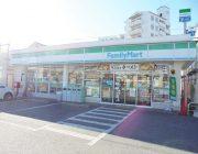 ファミリーマート高砂朝日町店(400m)