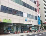 みなと銀行 甲南支店(100m)