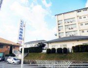 明海病院(640m)