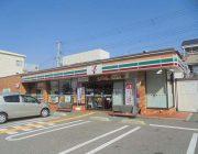 セブンイレブン西明石南町店(570m)