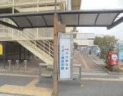 バス停・イオン加古川前(190m)