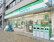 ファミリーマート柳屋琴ノ緒町店(87m)