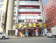 ドン・キホーテ三宮店(450m)