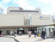 JR「三宮」駅(640m)