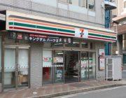セブンイレブン魚住駅前店(540m)
