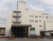 野木病院(400m)