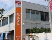 明石西郵便局(440m)