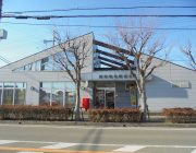 高砂塩市郵便局(450m)
