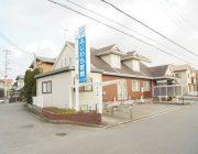 ふじわら医院(700m)