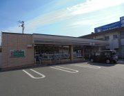 セブンイレブン高砂神爪店(350m)