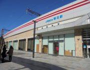明石駅(800m)