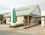 増田内科医院(350m)