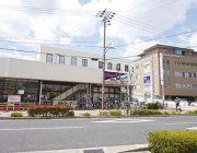 マルアイ東加古川店(120m)