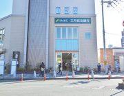 三井住友銀行東加古川支店(90m)